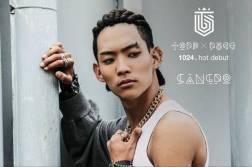 sang-do