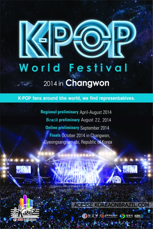KPWF2014br