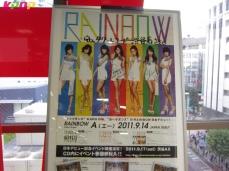 Photo 10-11-14 23 11 26