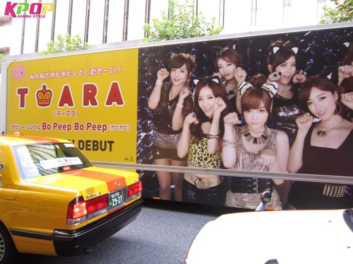Caminhão promocional de T-ara! Ele tocava a Bo Peep Bo Peep!
