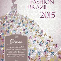 Korean Fashion Brazil 2015! Inscrições abertas!