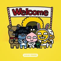 Kakao Talk: o aplicativo de mensagens da Coreia