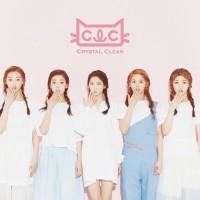 Conheça as meninas do CLC!