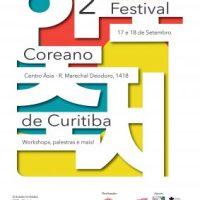 Não perca o 2° Festival Coreano de Curitiba!
